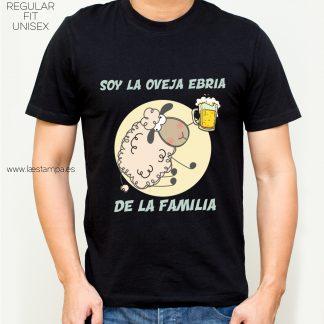 camiseta humor chico oveja ebria